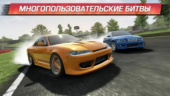 CarX Drift Racing андроид