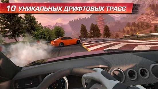 CarX Drift Racing мод