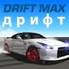 Drift Max взлом