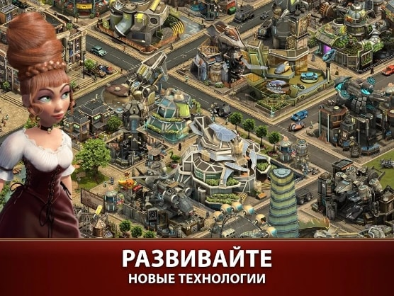 Forge of Empires андроид