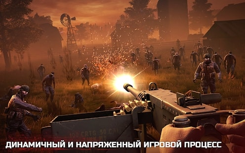 Into the Dead 2 мод