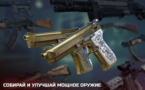 Into the Dead 2 скачать