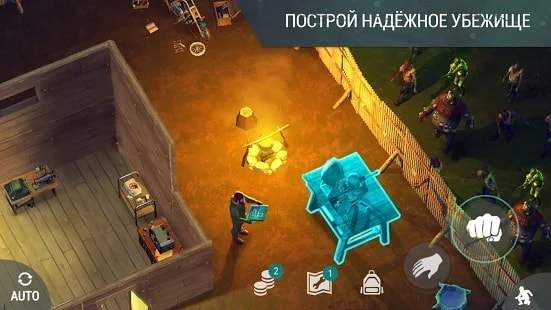 Last Day on Earth читы