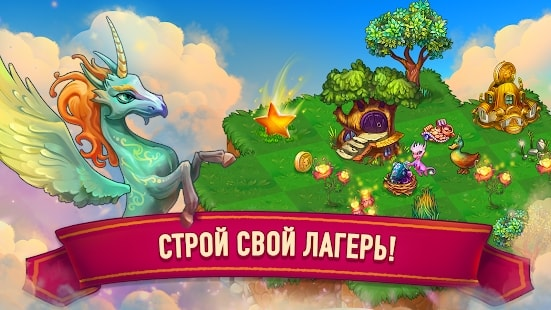 Merge Dragons читы