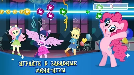 MY LITTLE PONY мод