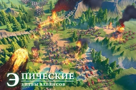 Rise of Civilizations мод