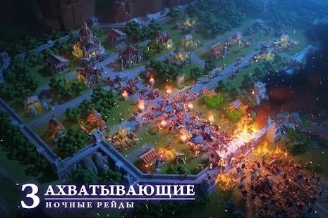 Rise of Civilizations скачать