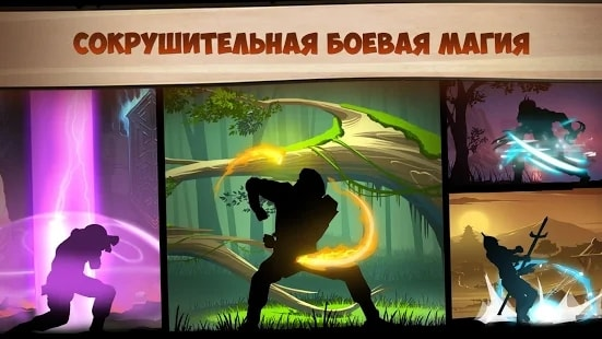 Shadow Fight 2 мод