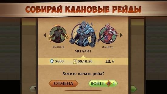 Shadow Fight 2 скачать