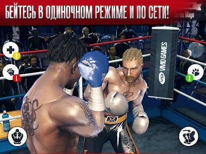 Real Boxing андроид