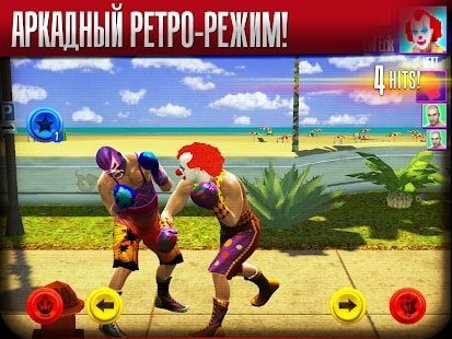 Real Boxing читы