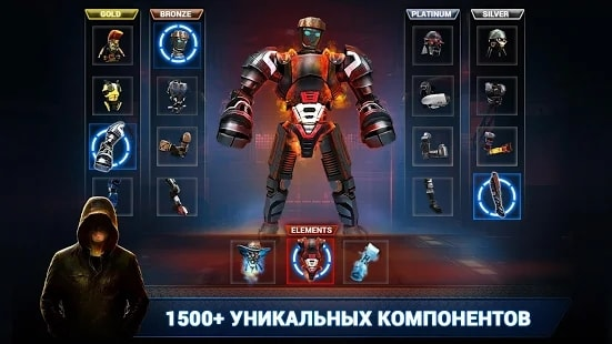 Real Steel Boxing Champions скачать