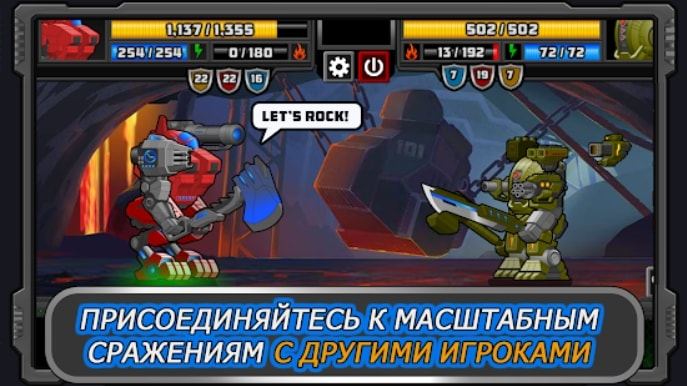 Super Mechs андроид