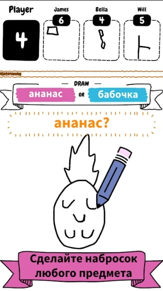 Draw it читы