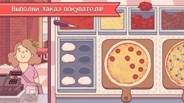 Хорошая пицца, Отличная пицца скачать