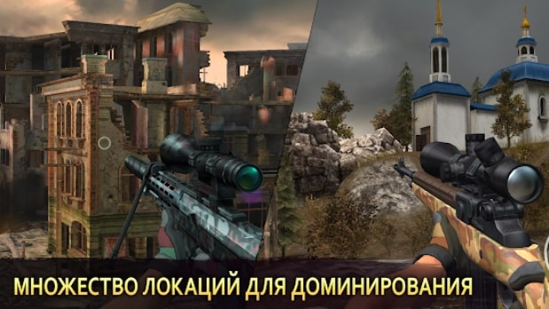 Снайпер Арена мод
