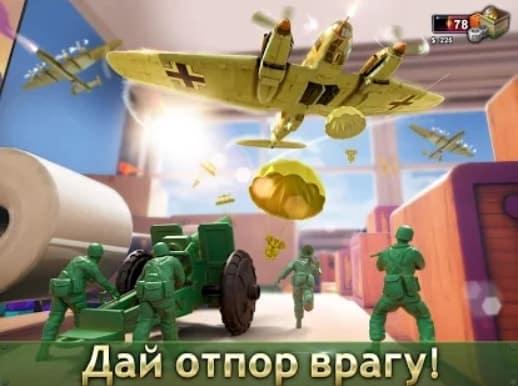 Army Men Strike скачать