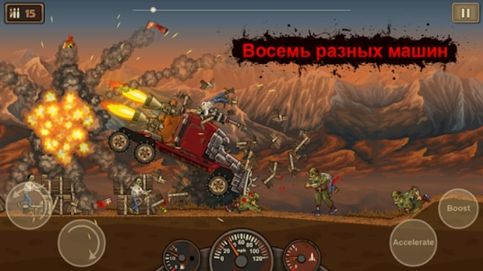 Earn to Die мод