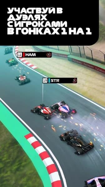 F1 Manager андроид