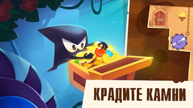 King of Thieves читы