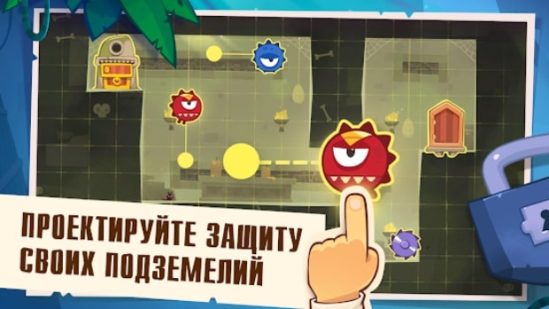 King of Thieves мод
