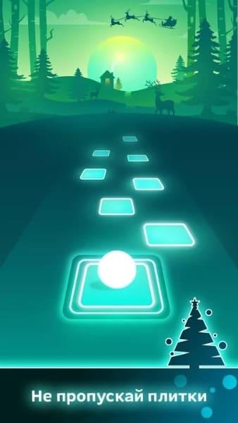 Tiles Hop андроид