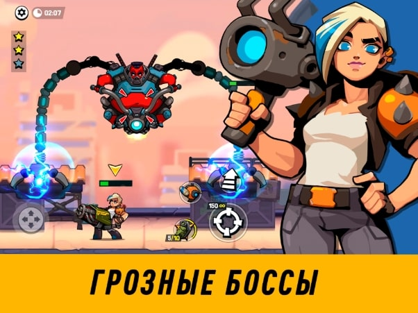 Bombastic Brothers читы
