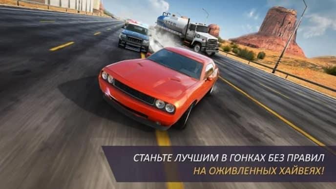 CarX Highway Racing андроид