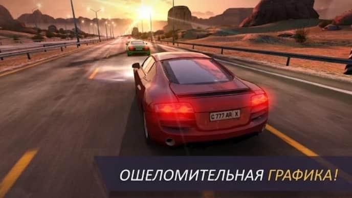 CarX Highway Racing мод