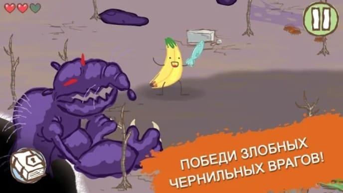 Draw a Stickman: EPIC 2 скачать