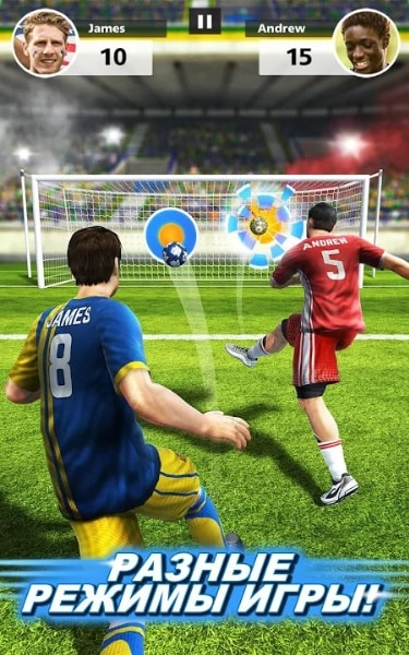 Football Strike мод
