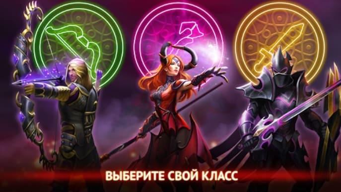 Гильдия Героев андроид