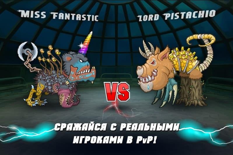 Mutant Fighting Cup 2 андроид