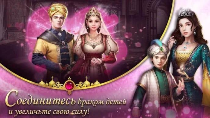 Великий Султан мод