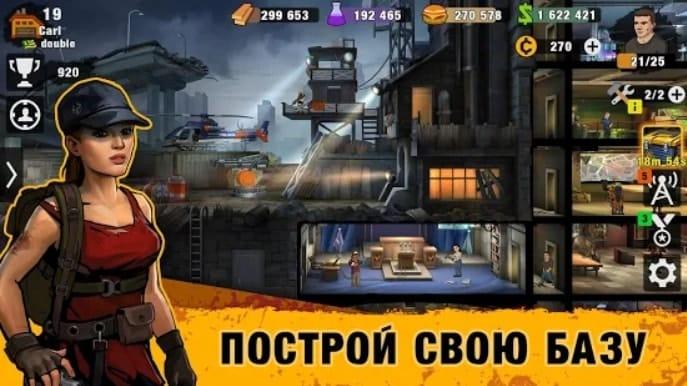 Zero City андроид