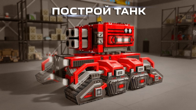 Blocky Cars Online андроид