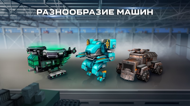 Blocky Cars Online мод