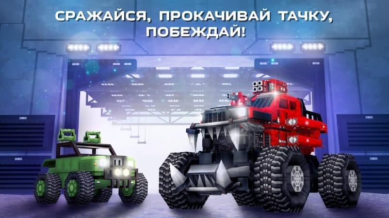 Blocky Cars Online скачать
