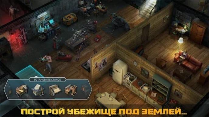 Dawn of Zombies андроид