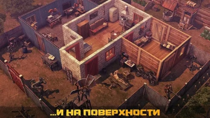 Dawn of Zombies читы