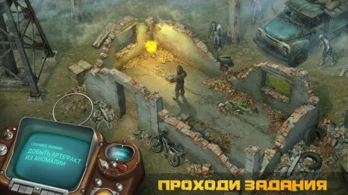 Dawn of Zombies мод