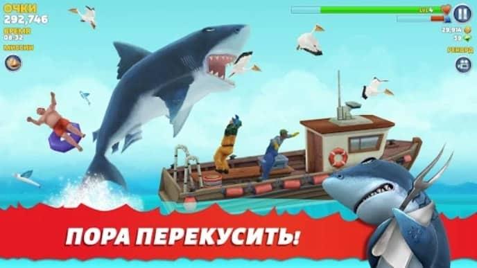 Hungry Shark Evolution андроид