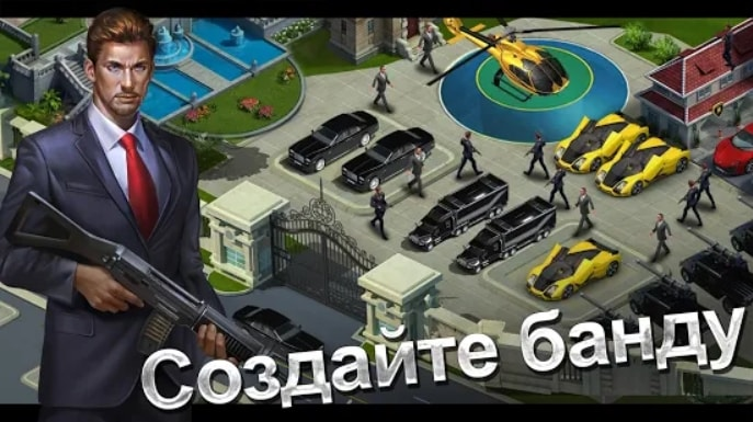 Mafia City андроид