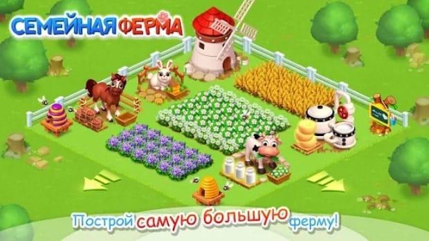 Семейная Ферма андроид