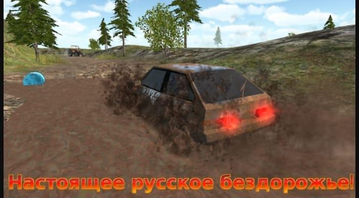 Симулятор вождения ВАЗ 2108 читы