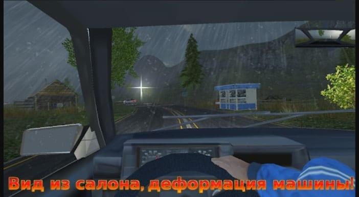 Симулятор вождения ВАЗ 2108 мод