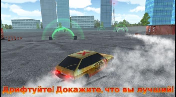 Симулятор вождения ВАЗ 2108 скачать