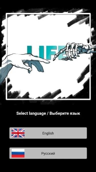 New Life 2 андроид