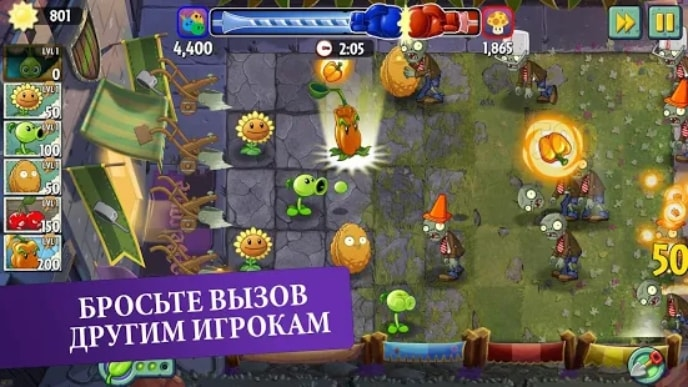 Plants vs Zombies 2 андроид