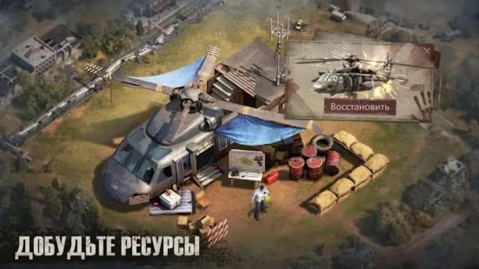 State of Survival скачать